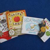 20171225亀井よし子様より寄贈図書